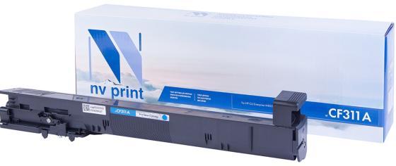Фото - Картридж NV-Print NV-CF311A для HP Color LaserJet M855dn Color LaserJet M855x+ Color LaserJet M855xh 31500стр Голубой картридж nv print ce320a black для hp color laserjet pro cp1525