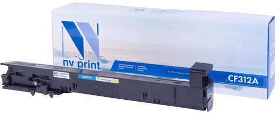 Фото - Картридж NV-Print NV-CF312A для HP Color LaserJet M855dn Color LaserJet M855x+ Color LaserJet M855xh 31500стр Желтый картридж nv print ce320a black для hp color laserjet pro cp1525