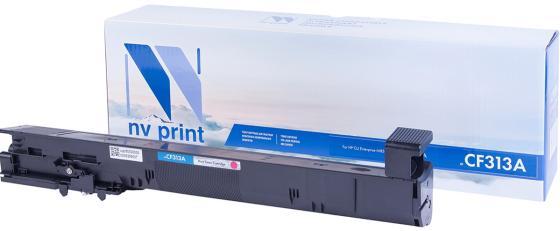 Фото - Картридж NV-Print NV-CF313A для HP Color LaserJet M855dn Color LaserJet M855x+ Color LaserJet M855xh 31500стр Пурпурный картридж nv print ce263a пурпурный для hp cp4520 cp4525