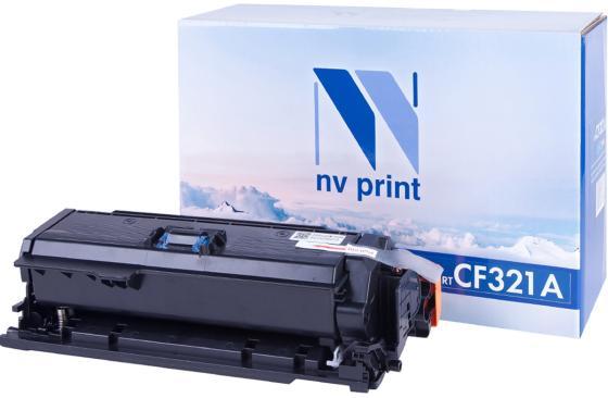 Фото - Картридж NVP совместимый NV-CF321A Cyan для HP Color LaserJet M680dn/ M680f/ M680z (16500k) тонер картридж hp 653a cf321a