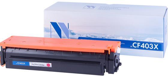 Фото - Картридж NVP совместимый NV-CF403X Magenta для HP Color LaserJet Pro M252dw/ M252n/ M274n/ M277dw/ M277n (2300k) картридж hp cf401a для laserjet pro m252n m252dw голубой 1400стр