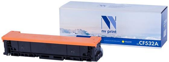 Фото - Картридж NVP совместимый NV-CF532A Yellow для HP Color LaserJet Pro M180n/ M181fw (900k) картридж nv print ce320a black для hp color laserjet pro cp1525
