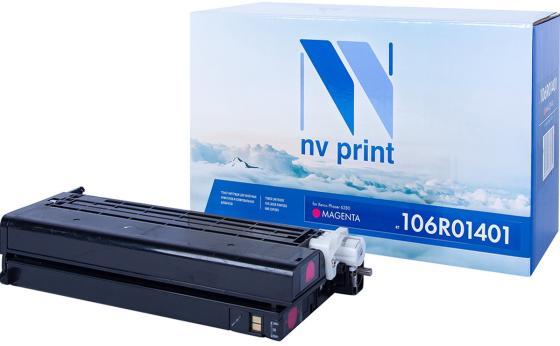Фото - Картридж NVP совместимый NV-106R01401 Magenta для Xerox Phaser 6280 (5900k) картридж nv print 106r01444 magenta для xerox phaser 7500 17800k