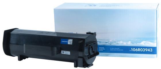 Фото - Тонер-картридж NVP совместимый NV-106R03943 для Xerox VersaLink B600/605/610/615 HI (25900k) вал переноса заряда в сборе xerox vl b600 605 615 200k
