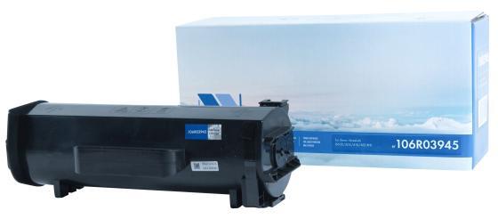 Фото - Тонер-картридж NVP совместимый NV-106R03945 для Xerox VersaLink B600/605/610/615 XHI (46700k) вал переноса заряда в сборе xerox vl b600 605 615 200k