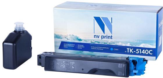 Фото - Картридж NVP совместимый NV-TK-5140 Cyan для Kyocera ECOSYS M6030cdn/ M6530cdn/ P6130cdn (5000k) картридж nv print tk 865 cyan для kyocera совместимый