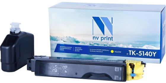 Фото - Картридж NVP совместимый NV-TK-5140 Yellow для Kyocera ECOSYS M6030cdn/ M6530cdn/ P6130cdn (5000k) картридж nv print nvp tk 715 для kyocera 3050 4050 5050 34000k
