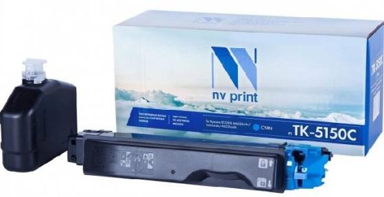 Фото - Картридж NVP совместимый NV-TK-5150 Cyan для Kyocera ECOSYS M6035cidn/ M6535cidn/ P6035cdn (10000k) тонер картридж nvp совместимый nv tk 8325 cyan для kyocera taskalfa 2551ci 12000k