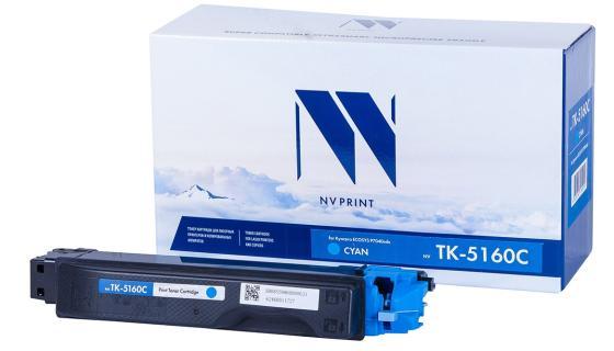 Фото - Картридж NVP совместимый NV-TK-5160 Cyan для Kyocera ECOSYS P7040cdn (12000k) тонер картридж nvp совместимый nv tk 8325 cyan для kyocera taskalfa 2551ci 12000k