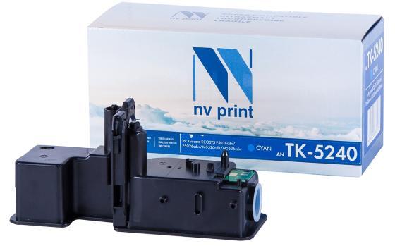 Фото - Картридж NVP совместимый NV-TK-5240 Cyan для Kyocera Ecosys P5026cdn/P5026cdw/M5526cdn/M5526cdw (3000k) картридж nv print tk 865 cyan для kyocera совместимый