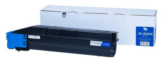 Фото - Картридж NVP совместимый NV-TK-8505 Cyan для Kyocera TASKalfa-4550/4551/5550/5551 (20000k) тонер картридж nvp совместимый nv tk 8325 cyan для kyocera taskalfa 2551ci 12000k