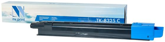 Тонер-картридж NVP совместимый NV-TK-8325 Cyan для Kyocera Taskalfa-2551ci (12000k) картридж nvp совместимый nv tk 8305 yellow для kyocera taskalfa 3050 taskalfa 3051 taskalfa 3550 taskalfa 3551 15000k