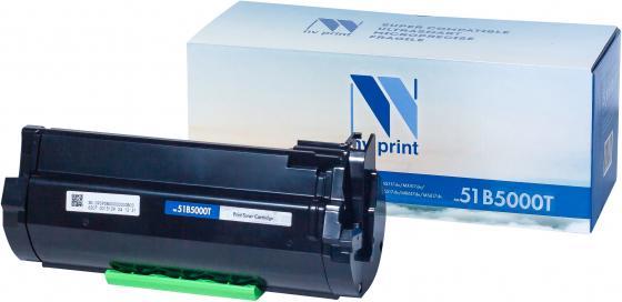 Фото - Картридж NVP совместимый NV-51B5000T для Lexmark MX317dn/MS317dn/MX417de/MS417dn/MX517de/MS517dn/MX617de/MS617dn (2500k) nv print nv 51b5000t черный