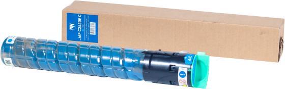 Фото - Картридж NVP совместимый NV-MPC2550E Cyan для Ricoh Aficio MP C2051/C2551/C2050/C2050/C2551/Lanier LD 625C/620C (5500k) картридж nvp совместимый nv mp3354 для ricoh aficio mp 2554 mp 3054 24000k