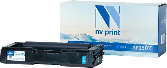 Фото - Картридж NVP совместимый NV-SP250 Cyan для Ricoh Aficio SPC250DN/SPC260/SPC261 (1600k) картридж nv print sp250 yellow для ricoh совместимый