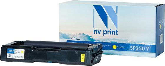 Фото - Картридж NVP совместимый NV-SP250 Yellow для Ricoh Aficio SPC250DN/SPC260/SPC261 (1600k) картридж nv print sp250 yellow для ricoh совместимый