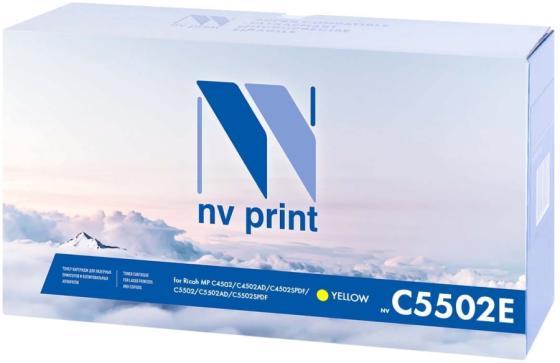 Фото - Тонер-картридж NV-Print MPC5502EY для Ricoh Aficio MP C4502 C4502AD C4502SPDF C5502AD C5502SPDF Aficio MP C5502 22500стр Желтый картридж nvp совместимый nv mp3354 для ricoh aficio mp 2554 mp 3054 24000k