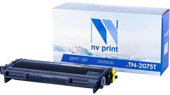 Фото - Картридж NV-Print NV-TN2075T для Brother HL-2030R HL-2040R HL-2070NR DCP-7010R DCP-7025R MFC-7420R MFC-7820NR FAX-2920R 2500стр Черный картридж sakura tn421bk для brother hl 8260dcw dcp 8410 mfc 8690 черный 3 000к