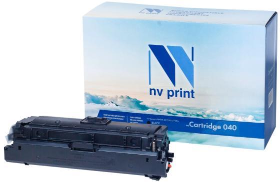 Фото - Картридж NV-Print 040Bk для Canon i-SENSYS LBP 710Cx i-SENSYS LBP 712Cx 6300стр Черный картридж nv print nv 046h yellow для canon i sensys lbp653cdw lbp654cx mf732cdw mf734cdw mf735cx 5000k