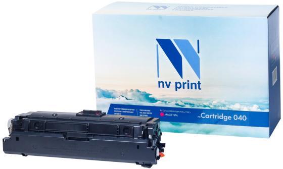 Фото - Картридж NV-Print 040 M для Canon 040 M i-SENSYS LBP 710Cx i-SENSYS LBP 712Cx 5400стр Пурпурный картридж nv print совместимый canon 726 для lbp 6200d 2100k