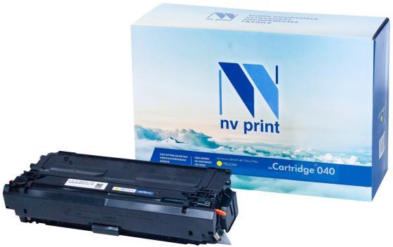 Фото - Картридж NV-Print 040 Y для Canon i-SENSYS LBP 710Cx i-SENSYS LBP 712Cx 5400стр Желтый картридж nv print совместимый canon 726 для lbp 6200d 2100k