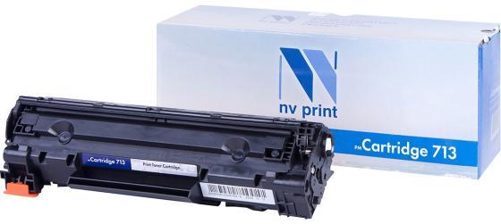 Фото - Картридж NV-Print 713 для Canon i-Sensys LBP3250 2000стр Черный картридж nv print nv 052 для canon i sensys lbp212dw lbp214dw lbp215x mf421dw mf426dw mf428x mf429x 3100k
