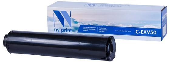 Фото - тонер-туба NV-Print C-EXV50 для Canon iR-1435 iR1435i iR1435iF 17600стр Черный картридж nv print nv cexv18 для для canon ir 1018 1020 1022 1023 1024 8400стр черный