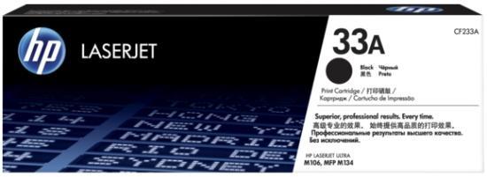 Картридж SuperFine CF233A для HP LaserJet Ultra M106 LaserJet Ultra M134 2300стр Черный