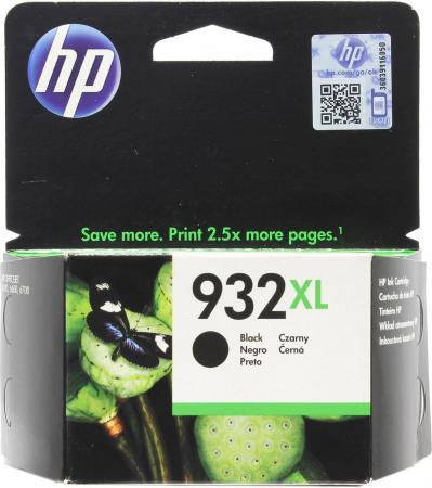 Фото - Картридж SuperFine CN053AE для HP OfficeJet 6100 OfficeJet 6600 OfficeJet 6700 1000стр Черный картридж ориг hp cn054ae 933xl голубой для officejet 6100 6600 6700 825стр цена за штуку 176373