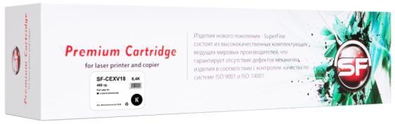 Фото - Картридж SuperFine SF-CEXV18 для Canon iR-1018 iR-1022 8400стр Черный картридж nv print nv cexv18 для для canon ir 1018 1020 1022 1023 1024 8400стр черный