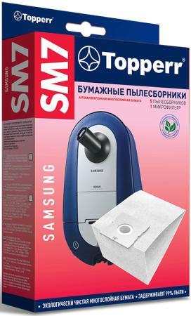 Пылесборники Topperr SM 7 бумажные (5пылесбор.) (1фильт.)