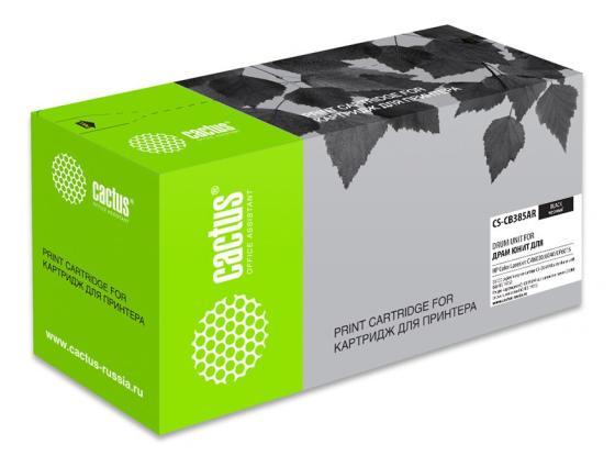 Фото - Блок фотобарабана Cactus CS-CB385AR ч/б:23000стр. для CLJ CM6030/6040/CP6015 HP блок фотобарабана cactus cs fad412a ч б 6000стр для mb1900 mb1900ru mb2000 mb2000ru panasonic