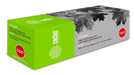 Фото - Картридж лазерный Cactus CS-C047 черный (1600стр.) для Canon LBP112/LBP113W принтер лазерный canon i sensys lbp113w 2207c001 a4 duplex wifi