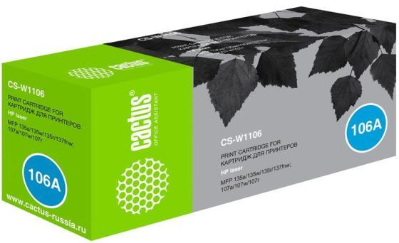Фото - Картридж лазерный Cactus CS-W1106 черный (1000стр.) для HP Laser 107a/107r/107w/135a MFP/135r MFP/135w MFP/137fnw MFP мфу hp laser mfp 137fnw 4zb84a