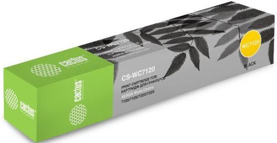 Фото - Картридж лазерный Cactus CS-WC7120R 006R01461 черный (22000стр.) для Xerox WC 7120/7125/7220/7225 картридж лазерный cactus 006r01731 cs b1022 черный 13700стр для xerox b1022 b1025