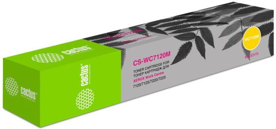 Фото - Картридж лазерный Cactus CS-WC7120MR 006R01463 пурпурный (15000стр.) для Xerox WC 7120/7125/7220/7225 картридж xerox 006r01464 для workcentre 7120 7220 голубой 15000стр