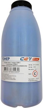 Фото - Тонер Cet CE08-C/CE08-D CET111040360 голубой бутылка 360гр. (в компл.:девелопер) для принтера Xerox AltaLink C8045/8030/8035; WorkCentre 7830 cet ce28 c ce28 d голубой