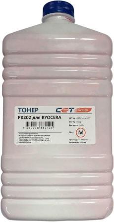 Фото - Тонер Cet PK202 OSP0202M-500 пурпурный бутылка 500гр. для принтера Kyocera FS-2126MFP/2626MFP/C8525MFP printio бутылка металлическая 500 мл вечно молодой