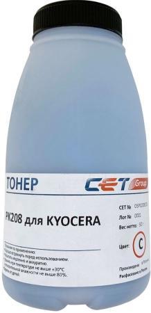 Фото - Тонер Cet PK208 OSP0208C-50 голубой бутылка 50гр. для принтера Kyocera Ecosys M5521cdn/M5526cdw/P5021cdn/P5026cdn узел фотобарабана kyocera dk 5230 p5021cdn p5021cdw p5026cdn m5521cdn m5526cdw 302r793010