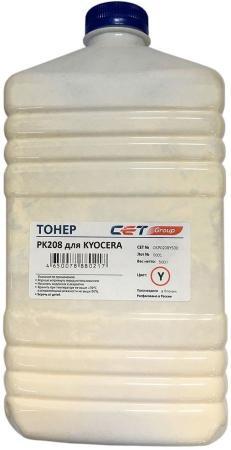Фото - Тонер Cet PK208 OSP0208Y-500 желтый бутылка 500гр. для принтера Kyocera Ecosys M5521cdn/M5526cdw/P5021cdn/P5026cdn printio бутылка металлическая 500 мл вечно молодой