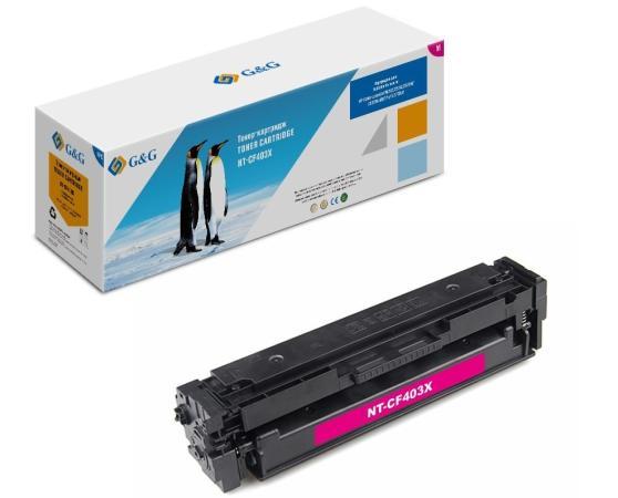 Фото - Картридж лазерный G&G NT-CF403X пурпурный (2300стр.) для HP CLJ M252/252N/252DN/252DW/M277n/M277DW тонер картридж cactus cs cf401a голубой для hp clj m252 252n 252dn 252dw m277n m277dw 1400стр