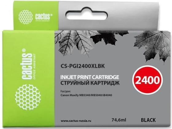 Фото - Картридж струйный G&G NC-PGI-2400XLBK PGI-2400XL BK черный (74.6мл) для Canon MAXIFY iB4040/ МВ5040/ МВ5340 картридж canon pgi 2400c xl 9274b001 для canon ib4040 мв5040 5340 голубой