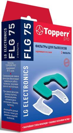 Набор фильтров Topperr FLG 75 (2фильт.) набор фильтров topperr flg 75 для lg electronics