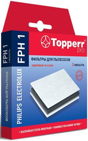 Набор фильтров Topperr FPH 1 (3фильт.) недорого