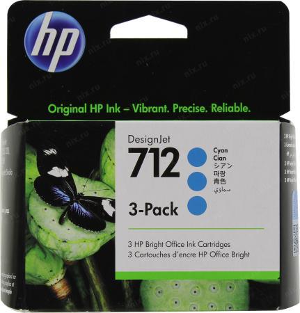 Фото - Картридж струйный HP 712 3ED77A голубой x3упак. (29мл) для HP DJ Т230/630 картридж струйный hp 728 f9k17a голубой 300мл для hp dj t730 t830