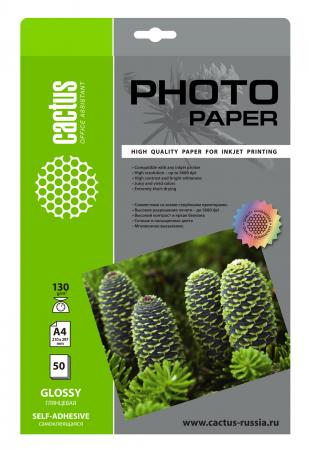 Фото - Фотобумага Cactus CS-GSA413050 A4/130г/м2/50л. глянцевое самоклей. для струйной печати фотобумага lomond simply 10x15 260г м2 50л белый глянцевое покрытие для струйной печати 0102165