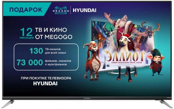Фото - Телевизор LED Hyundai 55 H-LED55EU7008 Android TV черный/Ultra HD/60Hz/DVB-T2/DVB-C/DVB-S2/USB/WiFi/Smart TV (RUS) doit ts100 shock absorption rc wifi robot tank car chassis controlled by android ios phone based on nodemcu esp8266 development