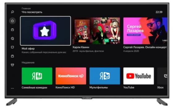 Фото - Телевизор LED Hyundai 50 H-LED50EU1311 Яндекс черный/Ultra HD/60Hz/DVB-T/DVB-T2/DVB-C/DVB-S/DVB-S2/USB/WiFi/Smart TV (RUS) телевизор hyundai h led43eu1312 яндекс 43 ultra hd 4k