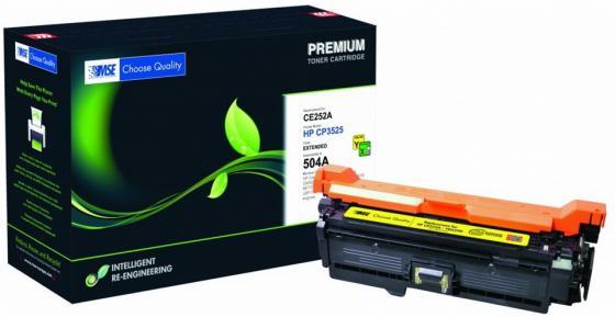 Картридж лазерный MSE CE402A M551Y-XL-MSE желтый (11000стр.) для HP LJ M551 картридж mse ce401a голубой [m551c xl mse]
