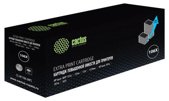 Фото - Картридж лазерный Cactus CS-W1106-MPS черный (2000стр.) для HP Laser 107a/107r/107w/135a MFP/135r MFP/135w MFP/137fnw MFP мфу hp laser mfp 137fnw 4zb84a
